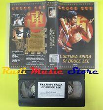 film VHS L'ULTIMA SFIDA DI BRUCE LEE 1998 EUROSET 97 minuti (F56) no dvd