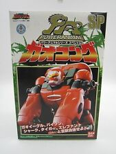 Power Ranger Wild Force Gao Ranger SP Gao Kong Ape Zord Megazord Bandai Japan
