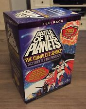 Battle Of The Planets DVD - Complete Box Set - UK Region 2 (85 Episodes) OOP