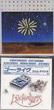 STOMU YAMASHTA - 3 CD japan MINI LP box set