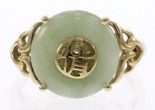 Ladies Genuine Jade Ring in 14 kt Yellow Gold