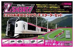 Rokuhan SG003-1 Z Shorty Series E259 Narita Express Starter Set (1/220 z Scale)