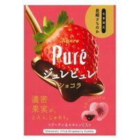 Kanro, Julee Pure Gummy, Strawberry & Chocolate Flavor, Japanese Candy, S1