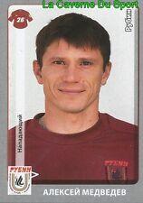 303 ALEKSEY MEDVEDEV FK.RUBIN KAZAN STICKER PANINI RUSSIA LEAGUE 2012