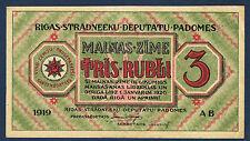 LETTONIE - 3 RUBLI Pick n° R2 de 1919 en SUP A B