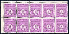 TIMBRE DE FRANCE NEUF LUXE 620 ** BLOC DE 10 TIMBRES ARC DE TRIOMPHE DE L ETOILE