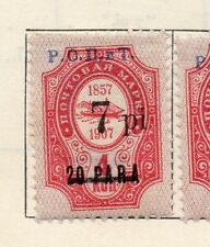 Levant Russian PO 1919 Early Issue Fine Mint Hinged 7p. Surcharged 301237