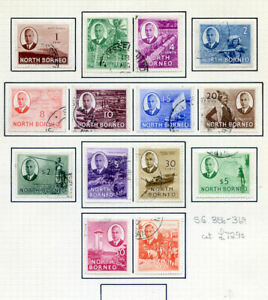North Borneo 1950-52 George 6th Definitives to $5.00 fine used (2021/09/28#03)