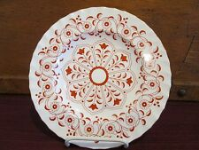 "ROYAL CROWN DERBY ROUGEMONT SALAD PLATE - 8 3/4"" 0904F"