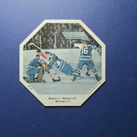 JEAN BELIVEAU 1967-68 York  Octagons # 23  Johnny Bower  Canadiens  Maple Leafs
