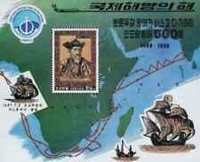 Timbre Bateaux Corée BF340 ** lot 25206