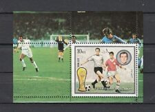Fujeira, Mi cat. 1401, Bl142 A. World Cup Soccer s/sheet.