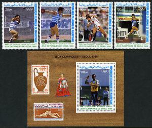 Mauritanie C262-C265, C266 S/S, MNH Olympiques, Seoul.discus, Shot Put ,Javelin,
