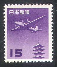 Japan 1952 Plane/Aviation/Transport/Pagoda/Buildings/Architecture 1v (n28151)