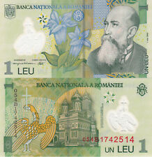 Romania 1 Leu (2005) - Polymer/Monestary/p117a UNC