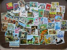 55 TRUCIAL STATES STAMPS (lot A)