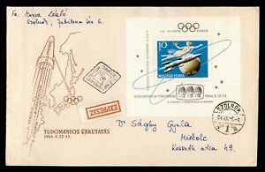 DR WHO 1964 HUNGARY FDC VOSKHOD SPACE FLIGHT S/S  178967