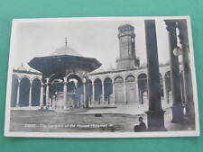 Cairo The Courtyard of the Mosque Mohamed Ali Egypt RPPC Postcard