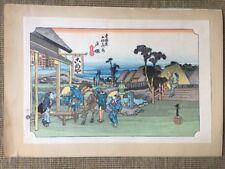 Japanese Woodblock Print Village Scene