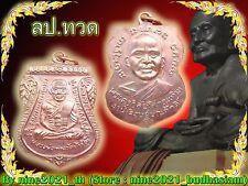 Rare!LP THUAD AJ TIM Coin Wat Chai Hai Old Thai Amulet Buddha Asian Antique Real