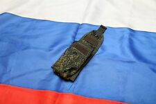 Russian army small utility tactical pouch Techincom digital flora EMR molle