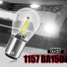 2x 1157 BA15D 12V COB LED Car Reverse Backup Tail Brake Light Lamp Bulb White JT