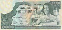 Cambodia 1000 Riel ND 1974 P-17 UNC - Free to Combine Low Shipping