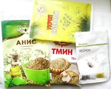 Russian spices condiments and Vegeta (incl buckwheat kasha recipe)