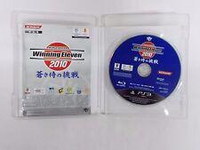 PlayStation3 -Winning Eleven 2010 Aoki Samurai no Chousen- PS3. JAPAN GAME.55962