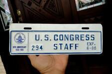 U.S. CONGRESS STAFF CAR LICENSE PLATE Tag TOPPER 50th ANNIVERSARY 1935-1985 6-86