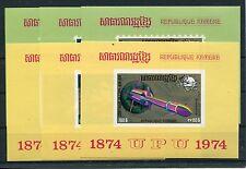 Kambodscha Block 53/58 postfrisch / UPU - Weltraum ........................1/203