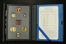 Japan Proof Coins Set of 6 Coins 2003 Uncirculated in the Decoration Case