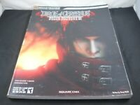 Dirge of Cerberus Final Fantasy VII 7 Strategy Game Guide Book PlayStation PS2