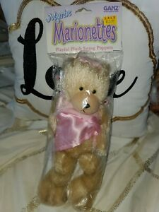 Ganz Princess Bear Mystic Marionettes String Plush Puppet 9 inch New