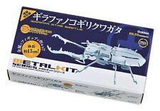 Gakken METALKIT Series Giraffa Stag Beetle Metal Figure Kit Gift from Japan New