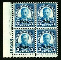 US Stamps # 674 VF-XF OG NH P.O. Fresh Top PB of 4 Mint State Scott Value $400
