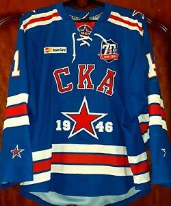 Game worn jersey SKA-1946