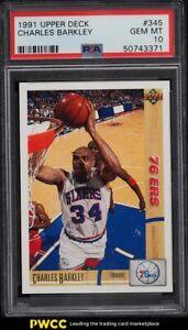1991 Upper Deck Basketball Charles Barkley #345 PSA 10 GEM MINT