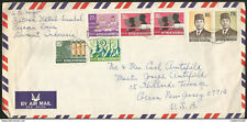 J) 1976 INDONESIA, PRESIDENT SUHARTO, SCHOOL, MULTIPLE STAMPS, AIRMAIL, CIRCULAT