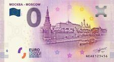Billet Touristique 0 Euro --- Mockba - Moscow - 2019-1