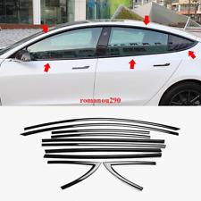 10X For Tesla Model 3 2017-2019 ABS Plastic Black Side Window Molding Cover Trim
