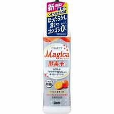 Lion Charmy magic dish detergent detergent enzyme + fruity orange scent 220ml