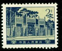 China 1973 🔥 PRC Definitive R16-2 🔥 MNH D523