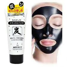 GENUINE DAISO JAPAN NATURAL FACE MASK CHARCOAL BLACKHEAD REMOVAL PEEL OFF 80G UK