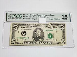 1981 $5 Federal Reserve Note Atlanta FR#1976-F PMG 25 Gutter Fold Error