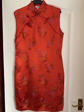 Women's Size 12 Oriental Chinese Cheongsam Red Evening Cocktail Party Dress
