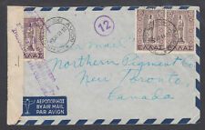 Greece Sc 514 on 1948 CENSORED air mail cover THESSALONIKI-TORONTO