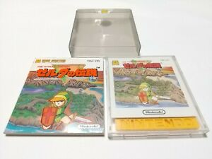 The Legend of Zelda 1 /Japanese Ver./With instructions/Used/Famicom Disk System