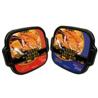 Chinese Hotpot Instant self heating cooking noodle box Asian snacks mini Hot Pot