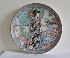 Royal Doulton Maiden of the Flowering Quince Plate by Marty Noble Franklin Mint